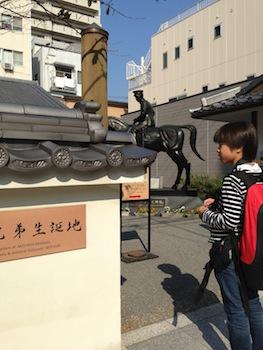 19_2013_11akiyamacasa_1.jpg