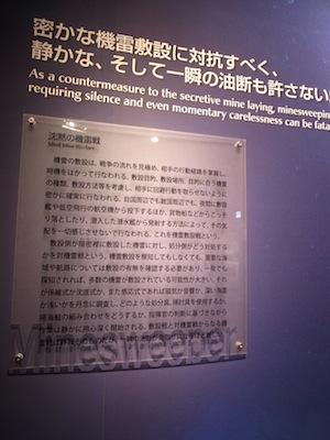 2013_11tetsunokujira_2.jpg