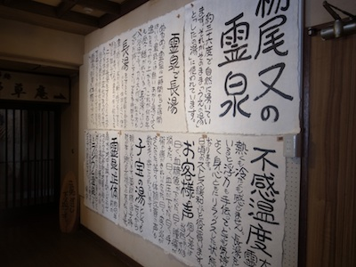 2014_2_28_5
