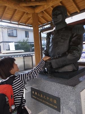 20_2013_11akiyamacasa_3.jpg