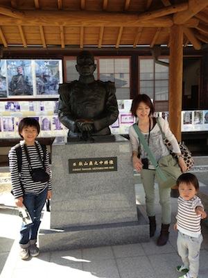 21_2013_11akiyamacasa_2.jpg