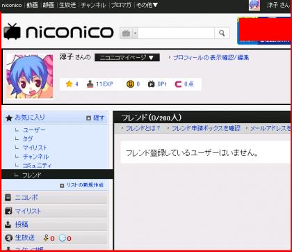 ニコニコ動画フレンド0