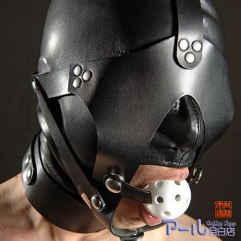 アレステッドマスク