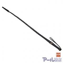 一本鞭90cm