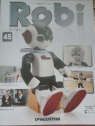 ロビ45号組立1