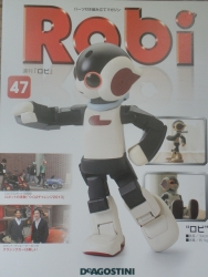 ロビ47号組立1