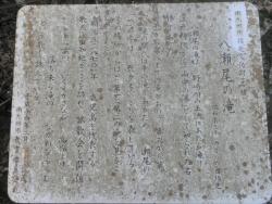 八瀬尾の滝0311_4
