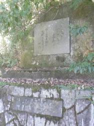 八瀬尾の滝0311_7