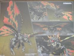 s-S H MonsterArtsモンスターアーツバトラ10