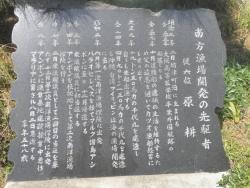 輝津館 戦艦大和―坊ノ岬沖海戦3