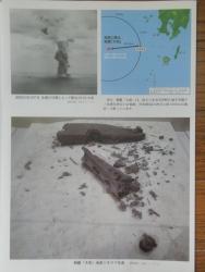 輝津館 戦艦大和―坊ノ岬沖海戦10