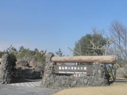 桜島0122 6