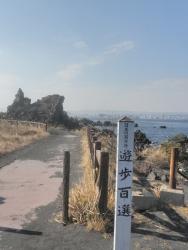 桜島0122 9