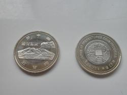 地方自治60周年桜島記念硬貨