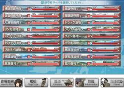 艦これ0411_2