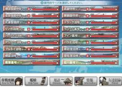 艦これ0411_4