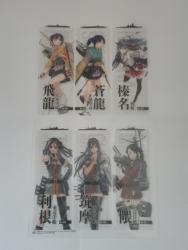 s-電撃ホビーマガジン Gsマガジン5月号付録 艦これ艦娘シルエットしおり6枚セット