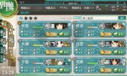 艦これ0412_1