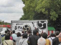s-和気神社 和気公園藤まつり2014_2