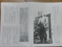 和気神社 和気公園藤まつり御朱印2