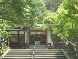 北薩ツーリング 神社 御朱印4
