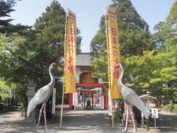 s-出水市 日本一の大鈴 箱崎八幡神社 御朱印 2