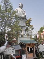 s-出水市 日本一の大鈴 箱崎八幡神社 御朱印 4