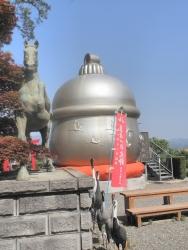 s-出水市 日本一の大鈴 箱崎八幡神社 御朱印 5