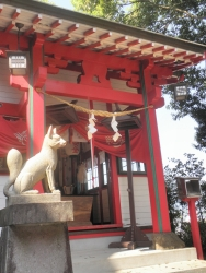 s-出水市 日本一の大鈴 箱崎八幡神社 御朱印 7