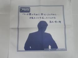s-アイマス アイドルマスター ワンフォーオール 765プロ 新プロデューサーBOX レビュー9