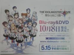 s-アイマス アイドルマスター ワンフォーオール 765プロ 新プロデューサーBOX レビュー11
