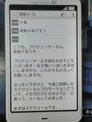 s-アイマス アイドルマスター ワンフォーオール レビュー プレイ感想1_8