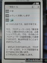 s-アイマス アイドルマスター ワンフォーオール レビュー プレイ感想1_9