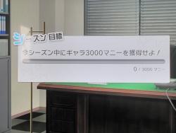 s-アイマス アイドルマスター ワンフォーオール レビュー プレイ感想2_5