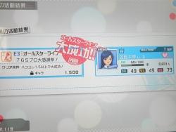 s-アイマス アイドルマスター ワンフォーオール レビュー プレイ感想2_10