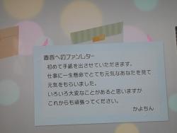 s-アイマス アイドルマスター ワンフォーオール レビュー プレイ感想4_1