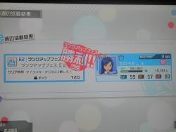 s-アイマス アイドルマスター OFA ワンフォーオール レビュー プレイ感想5_1