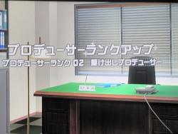 s-アイマス アイドルマスター OFA ワンフォーオール レビュー プレイ感想5_3