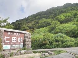 s-九州一周バイk旅CBR250R 2日目9雲仙仁田峠6