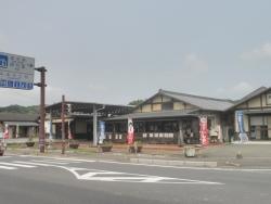 s-CBR250R九州一周ツーリングの旅3日目9