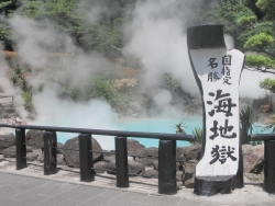 CBR250R九州一周ツーリングの旅7日目1