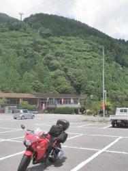 CBR250R九州一周ツーリングの旅7日目8