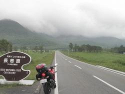CBR250R九州一周ツーリングの旅7日目26
