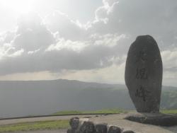 CBR250R九州一周ツーリングの旅7日目29