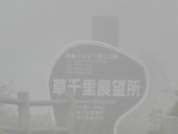 CBR250R九州一周ツーリングの旅8日目7