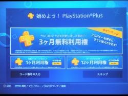 PS48.jpg