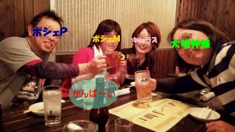 DSC_0642 - コピー