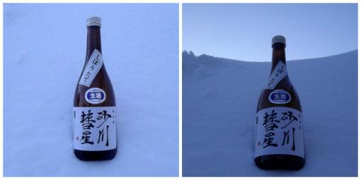 s-415-5雪の中