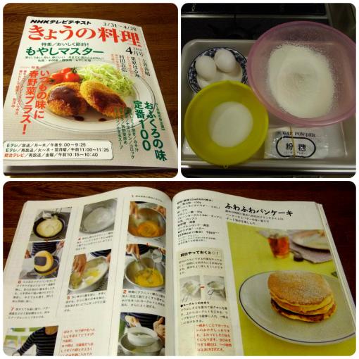 s-443-きょうの料理