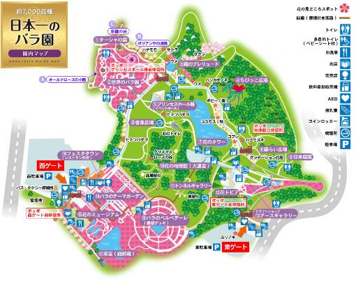 s-459-1花フェスタ記念公園案内図